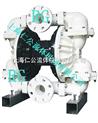 气动聚丙烯隔膜泵RG80、不锈钢隔膜泵、铝合金隔膜泵