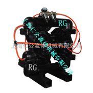 气动铝合金粉尘隔膜泵RG80、不锈钢隔膜泵、聚丙烯隔膜泵