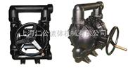 上海仁公手动隔膜泵、铝合金手动隔膜泵、聚丙烯手动隔膜泵
