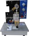 包装前用钢印打码机 自动钢印打码机 钢印压码机