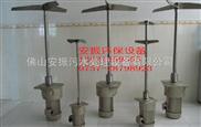 齿轮减速搅拌机 液体搅拌机 污水搅拌机 加药搅拌机