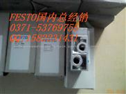 位移传感器LWH-300