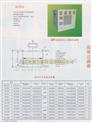 天津网式过滤器,网式过滤器生产厂家直销