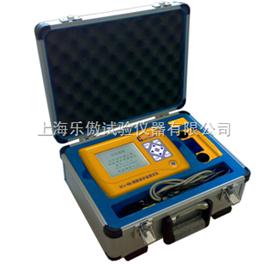 钢筋保护层测定仪 混凝土保护层测定仪
