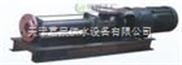 单螺杆泵转子ˇ单螺杆抽油泵ˇ双螺杆泵ˇ天津螺杆泵厂家现货供应