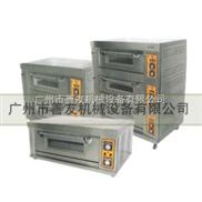 愛用先進的遠紅外線電熱管的食品烘爐|面包烤箱