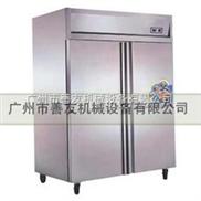SY0.5L2冷藏柜|商用冰箱