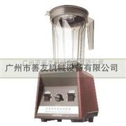 大功率麦登现磨豆浆机|调整机操作方便