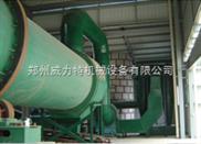供应晋江市机械烘干机,原料烘干机,百叶烘干机,郑州威力特机械