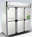 SY1.0L4揭阳冷冻柜|冷藏柜