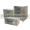 食品烘炉 远红外烤箱内安装有热放射板