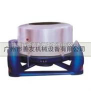 SY600惠州多功能脱水机|甩水机