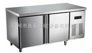 SY0.25L2FB冷藏工作台|冷藏展示柜