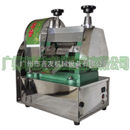 SY-20南昌电瓶甘蔗榨汁机|流动甘蔗机