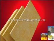 """◆◇""""日照岩棉板价格(防火保温材料岩棉板)河北岩棉板生产厂家"""