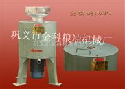 新型離心式食用油濾油機