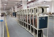 卷烟车间干燥机-卷烟仓库干燥机-工业干燥机品牌报价