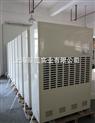造纸车间干燥机-造纸库房干燥机-工业干燥机品牌价