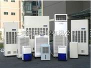 电子仓库抽湿机-电子行业抽湿机-电子抽湿机厂家