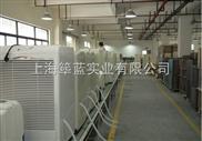 电子车间除湿器-电子库房除湿器-工业除湿机品牌价