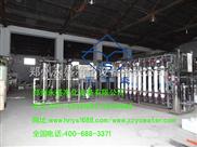 矿泉水设备价格-大桶矿泉水设备-桶装矿泉水灌装机