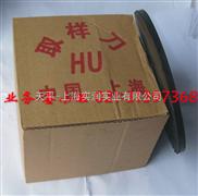 Made in China 布料取樣刀,圓形取樣器,面料克重儀