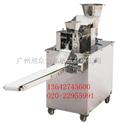 做饺子的机器 速冻饺子机广州 哪里有做水饺的机器 饺子机多少钱一台 旭众饺子机价格 做饺子的机哪里有