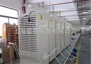 南京药厂除湿机-制药行业专用除湿机-药厂除湿机批发