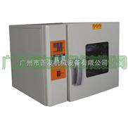SY101-1深圳電熱恒溫干燥箱|雜糧智能烘烤箱