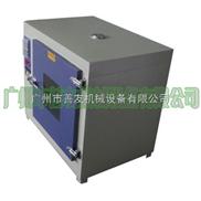 SY-55(AS)重慶中藥烘干箱|電熱恒溫干燥箱