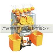 榨汁快速的商用果汁机|鲜橙榨汁机卫生安全有保证