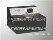西唐推薦功能膜水蒸氣透過率測試儀