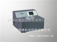 GB1037薄膜薄片透濕儀-西唐制造