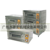 远红外线食品烤炉|食品烘炉自动控温