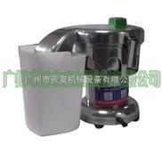 操作简单效率高的商用榨汁机|多功能榨汁机全国zui低价格