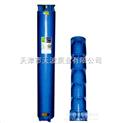 耐腐泵-QSF系列