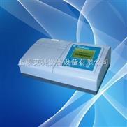 长春吉大小天鹅农药残毒快速检测仪(12通道)GDYN-1012SC(可测辛辣物质)