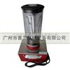 麦登现磨豆浆机|专业沙冰机好用价格实惠