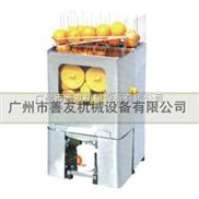 上海SYE-3-饮料店专用橙子榨汁机|鲜橙榨汁机占地面积小