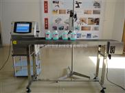 M-520-供應小字符噴碼機,食品袋噴碼機,生產批號日期噴碼機
