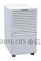 贵州防潮除湿机抽湿机