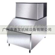 南宁SY-40-制冰效果好的 饮料冰块机|制冰机广州有 厂家直销