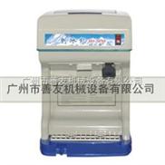 连锁加盟店专用 港式冰花机|刨冰机 刨冰专用