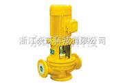 YQF型衬氟管道泵|管道泵