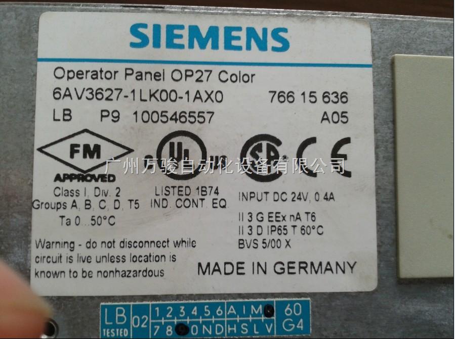 OPERATOR panel OP27 color-6AV3627-1LK00-1AXO二手西门子OP27触摸屏9成新