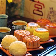 广西全自动月饼生产线