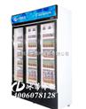 惠州冷柜【超市冷藏展示柜价格】上塘便利店冷柜