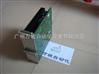 罗兰700印刷机电路板维修罗兰700墨辊主板维修