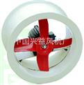 FT35-11防腐高效低噪声轴流风机