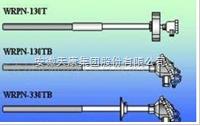 WRPN-330TB钼基金属陶瓷管热电偶